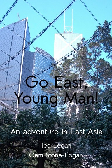 Go East, Young Man! The Cover Art